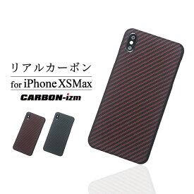 リアルカーボン iPhoneXSMaxケース RED 赤 カーボンイズム スマホケース