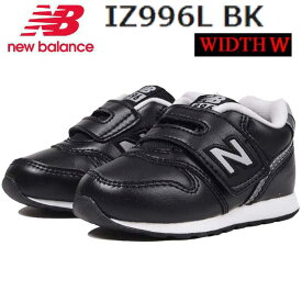 NewBalance Babyニューバランス・ベビーIZ996L BK BLACKブラック