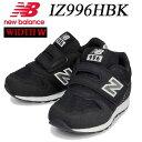 NewBalance Babyニューバランス・ベビーIZ996 HBK BLACK HOLOGRAMブラックホログラム