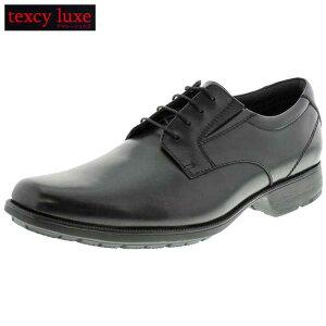 革靴なのにスニーカーのような履き心地texcyluxeテクシーリュクスコンフォート紳士革靴プレーン外羽根TU7768ブラック
