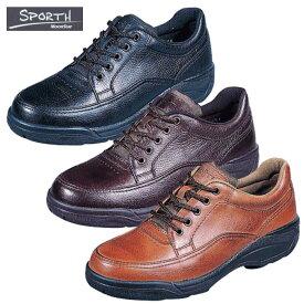 SPORTH スポルスSP8900 ブラック/ブラウン/ダークブラウン