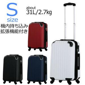 おすすめ キャリーケース 拡張 Sサイズ 女性 機内持ち込み 安い 送料無料 かわいい おしゃれ 超軽量 スーツケース キャリーバッグ 丈夫 ビジネス 中型 両面 ABS樹脂 旅行 出張 研修 ギフト カ