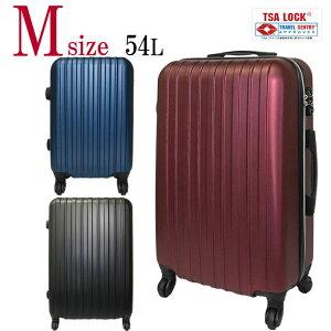 スーツケース ファスナー 4輪 超軽量 Mサイズ TSAロック エンボス加工 ABS樹脂 キャリーケース マットカラー 3泊4泊 5泊 旅行 研修 修学旅行 買い物 シンプル 男性 女性 学生 プレゼント