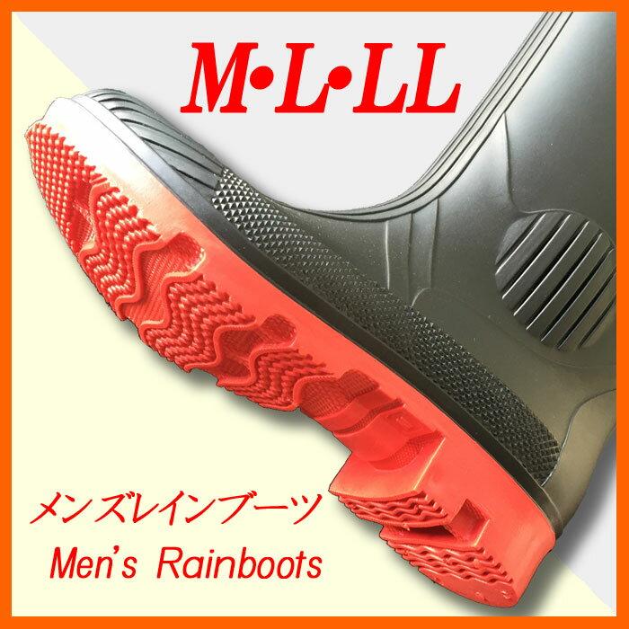 長靴 メンズ 安い 紳士 長靴 安い メンズカラーワークブーツ長靴/雨靴/作業靴/男性用/紳士/雨の日/RCP