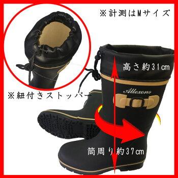 レディースレインブーツ長靴農作業雨靴履き口フード付きカバー婦人女性用雨の日RCP