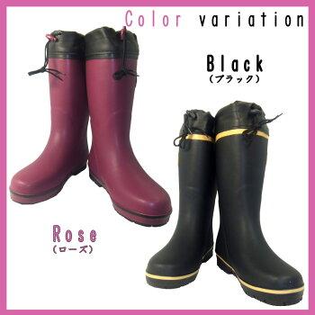 レディースレインブーツ長靴農作業雨靴履き口フード付きカバーLady's婦人女性用雨の日RCP