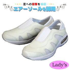 ナースシューズ エアーソール 靴疲れにくい 軽量 メッシュ 通気性 屈曲性 看護師 介護士 清掃 オフィス 屋内 上履き 介護 シューズ 婦人 レディース スニーカー エアソール 敬老の日 3067
