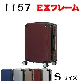 ハード キャリーケース 拡張ファスナー付き フレームタイプ 軽量 キャリーバッグ S サイズ 小型 拡張 ファスナー トランク 旅行 出張 2泊 3日 キャリーバッグ 送料無料 あす楽 ビジネス メンズ レディース 男女 おしゃれ TSAロック Suitcase