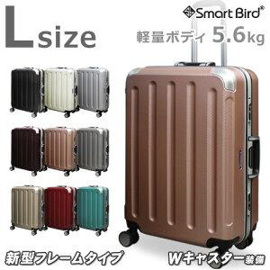 キャリーケース Lサイズ スーツケース 大型 フレームタイプ 軽量 アルミフレーム 約80L 8輪 ダブルキャスター TSAロック ハード キャリーバッグ トランク 旅行カバン スーツ ケース おしゃれ