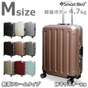 キャリーケース Mサイズ スーツケース 中型 フレームタイプ 軽量 アルミフレーム 約55L 8輪 ダブルキャスター TSAロック ハード キャリーバッグ トランク 旅行バッグ スーツ ケース おしゃれ