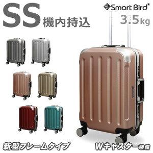 キャリーケース SSサイズ スーツケース 小型 機内持ち込み 軽量 アルミフレーム 約30L 8輪 ダブルキャスター TSAロック ハード キャリーバッグ トランク S サイズ キャリー ケース おしゃれ か
