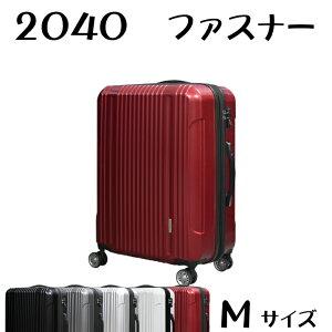 【日本で最終組み立て】 送料無料 キャリーバッグ M サイズ 中型 大容量 拡張機能 超軽量 ファスナー TSAロック ML キャリーケース トランク スーツケース 人気 おすすめ あす楽対応 修学旅行