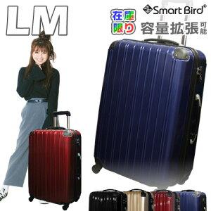 キャリーケース LMサイズ 準大型 無料受託手荷物OK 158cm以内 超軽量 容量拡張 Wファスナー 大容量 80L 70L TSAロック スーツケース 旅行用 キャリーバッグ トランク Lサイズ相当 おしゃれ かわい