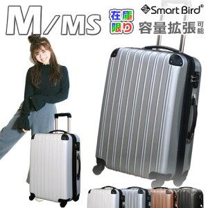 キャリーケース スーツケース Mサイズ MS 中型 選べる2サイズ 超軽量 容量拡張 Wファスナー 約70L 60L 50L TSAロック キャリーバッグ トランク 旅行カバン 旅行バッグ 5泊 4泊 3泊 おしゃれ かわい