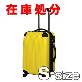 0a41f75725 【在庫処分】キャリーバッグ S サイズ キャリーケース 2日 - 3日 小型