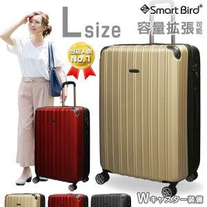 キャリーケース スーツケース Lサイズ 大型 無料受託手荷物OK 超軽量 拡張ファスナー 大容量 約100L 計8輪 TSAロック キャリーバッグ トランク 旅行用かばん キャリー ケース LL級 おしゃれ かわ