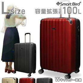 スーツケース Lサイズ 無料受託手荷物OK 3辺158cm以内/157cm 超軽量 ダブルファスナー 容量拡張 ダブルキャスター TSA キャリーケース キャリーバッグ 旅行カバン 旅行バッグ LL級 大型 100リットル 100L EXC <一年保証付き>