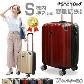 キャリーケース スーツケース Sサイズ 小型 機内持ち込み/SS 超軽量 拡張ファスナー 約40L 8輪/Wキャスター TSAロック キャリーバッグ 旅行バッグ 旅行用 スーツ ケース SSサイズ おしゃれ かわいい 人気 安い <一年保証付き>