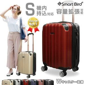 キャリーケース スーツケース Sサイズ 小型 機内持ち込み/SS 超軽量 拡張ファスナー 約40L 8輪/Wキャスター TSAロック キャリーバッグ 旅行バッグ 旅行用 スーツ ケース SSサイズ おしゃれ か