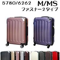 キャリーバッグMサイズ・MSサイズ5780/6262