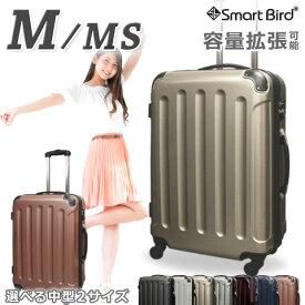 スーツケース キャリーバッグ Mサイズ MS 中型 選べる2サイズ 超軽量 ファスナー 拡張あり 70L&60L級 鏡面 TSAロック キャリーケース キャリーバック 旅行バッグ 〜1週間 修学旅行 ハード ジッパー式 おすすめ <一年保証付き>