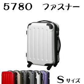送料無料 キャリーバッグ S サイズ キャリーケース 2日 - 3日 小型 超軽量 ファスナー 容量拡張OK TSAロック スーツケース トランクケース 旅行バッグ 旅行かばん 旅行用品 おしゃれ かわいい あす楽対応 修学旅行