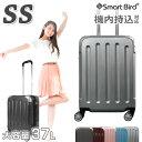 【キャンペーン価格】 スーツケース キャリーバッグ 機内持ち込み SS 選べる2タイプ 超軽量 ファスナー 40L級 25L S/…