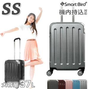 【キャンペーン価格】 スーツケース キャリーバッグ 機内持ち込み SS 選べる2タイプ 超軽量 ファスナー 40L級 25L S/SSサイズ 鏡面 TSAロック キャリーケース トランク 大容量 コインロッカー 1