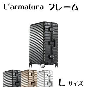 スーツケース L サイズ アルミニウム合金 トランク 大型 高強度 アルミ製ボディ ダブルキャスター ダイヤルロック アルミ スーツケース ハード キャリーケース キャリーバッグ 新作 スーツ