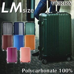 VERRY スーツケース LMサイズ ポリカーボネート製 セミ大型 強化アルミフレーム 約70L Wキャスター ダイヤルロック/TSA ハード キャリーケース キャリーバッグ 旅行カバン トランク 1週間前後