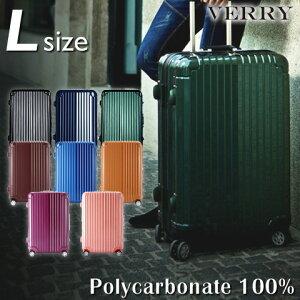VERRY キャリーケース Lサイズ ポリカーボネート100% 大型 強化アルミフレーム 約90L Wキャスター ダイヤルロック/TSA ハード フレーム スーツケース キャリーバッグ 旅行用バッグ 1週間以上の