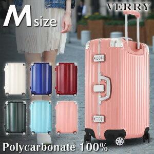 VERRY スーツケース Mサイズ ポリカーボネート100% 中型 M 軽量アルミフレーム 約60L Wキャスター ダイヤルロック/TSA ハード キャリーケース キャリーバッグ 旅行カバン トランク おしゃれ か