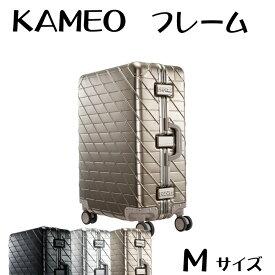 【キャンペーン価格】 最高級 アルミニウム合金製 スーツケース M サイズ 中型 アルミ合金ボディ 8輪キャスター ダイヤル式TSAロック アルミ スーツケース ハード キャリーケース 旅行用トランク 新作 人気 ブランド 送料無料 あす楽対応