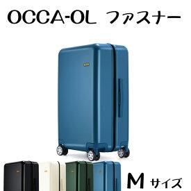 スーツケース M サイズ 中型 OCCAブランド 最高級モデル 超軽量 YKKファスナー PC100% PEROMA 4輪ダブルキャスター TSA キャリーケース トランク キャリーバッグ 旅行用 旅行カバン おしゃれ かわいい 50L以上 送料無料 あす楽対応
