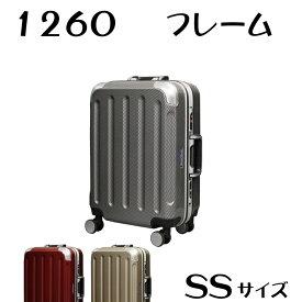 激安 フレーム キャリーケース ss サイズ 機内持ち込み スーツケース アルミ 静音 ダブルキャスター TSAロック キャリーバッグ トランク おしゃれ かわいい 国内 海外 旅行用 旅行バッグ 送料無料 あす楽対応 修学旅行