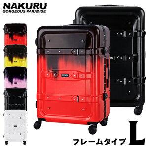 NAKURU トランク キャリーケース Lサイズ スーツケース ハード フレームタイプ 大容量 大型 ダブルキャスター TSAロック 旅行用 キャリーバッグ トランクケース アンティーク レトロ おしゃれ