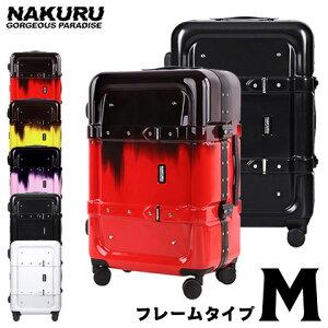 NAKURU トランク キャリーケース Mサイズ スーツケース ハード フレームタイプ 大容量 中型 ダブルキャスター TSAロック 旅行用 キャリーバッグ トランクケース アンティーク レトロ おしゃれ