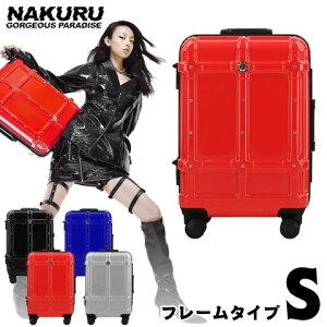 NAKURU キャリーケース Sサイズ 軽量 スーツケース 小型 ハード フレームタイプ 約40L 8輪 ダブルキャスター TSAロック 旅行用 キャリーバッグ トランク キャリーバック 旅行バッグ おしゃれ ク