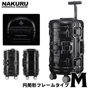NAKURU キャリーケース Mサイズ 軽量 スーツケース 中型 円筒形 フレームタイプ PC100%ボディ 8輪/Wキャスター TSA 旅行用 キャリーバッグ トランクケース 旅行カバン ハード おしゃれ 珍しい