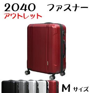 大容量 国内組み立て キャリーケース M サイズ 中型 激安 アウトレット 軽量 拡張ファスナー 4輪 ダブルキャスター TSAロック 旅行 キャリーバッグ スーツケース おしゃれ かわいい 人気 訳あ
