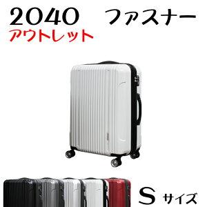 大容量 キャリーケース S サイズ 小型 激安 アウトレット 超軽量 拡張ファスナー 大型4輪×ダブルキャスター TSAロック 旅行用 キャリーバッグ 軽量スーツケース おしゃれ かわいい ブラック