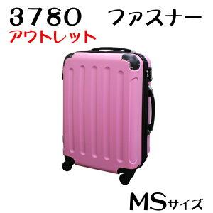 【在庫処分価格】 キャリーケース M サイズ MS サイズ キャリーバッグ 中型 超軽量 ファスナー 容量拡張OK TSAロック 激安 格安 スーツケース キャリーバック トランクケース 旅行鞄 旅行用 バ