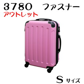 92c8d68d41 【在庫処分価格】 キャリーバッグ キャリーケース スーツケース 小型 S サイズ 超軽量