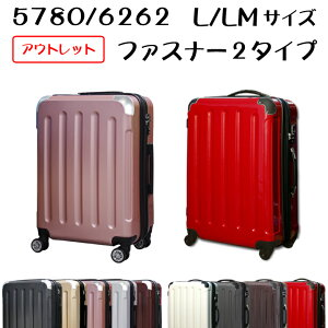 Smart Bird 激安 キャリーケース 大型 アウトレット 無料受託最大級 超軽量 拡張ファスナー 大容量 100L級 TSAロック 158cm以内 キャリーバッグ トランク 大型 スーツケース 旅行用バッグ スーツケ