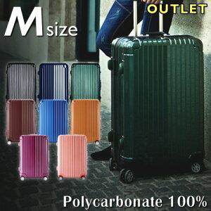 訳あり 激安 スーツケース Mサイズ ポリカーボネート100% 強化アルミフレーム 約90L Wキャスター ダイヤルロック/TSA ハード キャリーケース キャリーバッグ 旅行カバン トランク アウトレッ