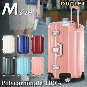 訳あり 激安 スーツケース Mサイズ ポリカーボネート100% 軽量アルミフレーム 約60L Wキャスター ダイヤルロック/TSA ハード キャリーケース キャリーバッグ 旅行カバン トランク アウトレッ