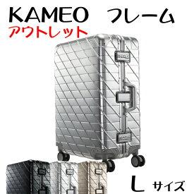 最高級 アルミニウム合金製 スーツケース L サイズ 大型 アルミ合金ボディ 8輪キャスター ダイヤル式TSAロック アルミ スーツケース ハード キャリーケース キャリーバッグ アウトレット スーツケースl 訳あり 激安 送料無料 あす楽対応
