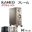 最高級 アルミニウム合金製 スーツケース M サイズ 中型 アルミ合金ボディ 8輪キャス...