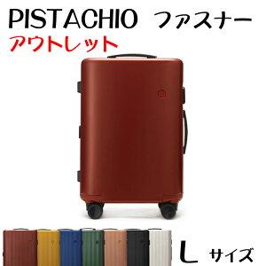 超軽量 キャリーバッグ L サイズ 高級PC100%使用 大型 超軽量 高品質ファスナー ダブルキャスター TSA ダイヤルロック 軽量スーツケース キャリーケース キャリーバック トランク アウトレッ