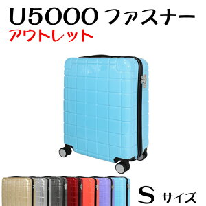 アウトレット スーツケース 機内持ち込み スマホ充電機能搭載 超軽量 容量最大級 鏡面 Wキャスター TSAロック SS サイズ キャリーケース キャリーバッグ S サイズ おしゃれ かわいい 訳あり 激
